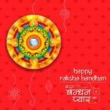 Greeting card with Decorative Rakhi for Raksha Bandhan background royalty free illustration