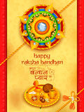 Greeting card with Decorative Rakhi for Raksha Bandhan background. Illustration of greeting card with decorative Rakhi for Raksha Bandhan, Indian festival for Royalty Free Stock Photography