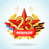 Greeting card for Defender of the Fatherland Day. Greeting card for holiday on 23 February, Defender of the Fatherland Day. Vector illustration Stock Image