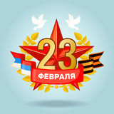 Greeting card for Defender of the Fatherland Day. Greeting card for holiday on 23 February, Defender of the Fatherland Day. Vector illustration Royalty Free Stock Photography