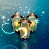 Ramadan Mubarak celebration Stock Photography