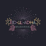 Greeting card design for Eid-Al-Adha celebration. Royalty Free Stock Photography