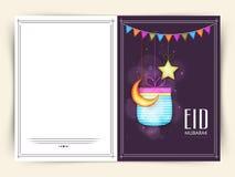 Greeting card design for Eid festival celebration. Royalty Free Stock Photos