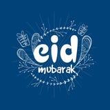 Greeting card design for Eid festival celebration. Royalty Free Stock Image