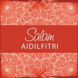 Greeting card design for Eid festival celebration. Stock Images