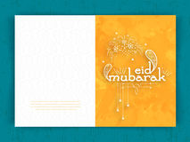 Greeting card design for Eid Mubarak celebration. Beautiful greeting card design with stylish text Eid Mubarak, hanging stars and firecrackers on grungy yellow Royalty Free Stock Photo