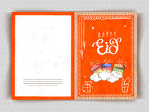 Greeting card design for Happy Eid celebration. Stock Photography