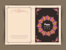Greeting card design for Happy Mothers Day celebration. Royalty Free Stock Image