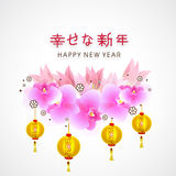 Greeting card design for Happy New Year celebrations. Stock Images
