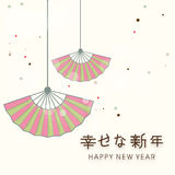 Greeting card design for Happy New Year celebrations. Royalty Free Stock Photos