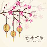 Greeting card design for Happy New Year celebrations. Chinese text Happy New Year with traditional lanterns hanging on branch of pink flowers, can be used as Royalty Free Stock Photo