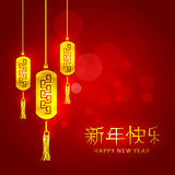 Greeting card design for Happy New Year celebrations. Stock Image