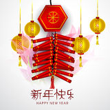 Greeting Card design for Happy New Year celebrations. Royalty Free Stock Image