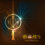 Greeting card design for Happy New Year celebrations. Royalty Free Stock Photography