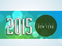 Greeting card design for Happy New Year 2015 celebrations. Happy New Year celebrations greeting card design with stylish text 2015 on shiny background Royalty Free Stock Photography