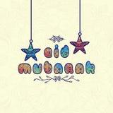 Greeting card design for holy festival Eid celebration. Stock Image