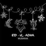 Greeting card design for Muslim community festival Eid-Ul-Adha Stock Photos