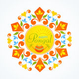 Greeting card design for Pongal festival celebrations. Stock Photography