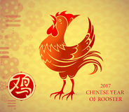 Greeting card design for 2017 with Rooster shape Stock Image
