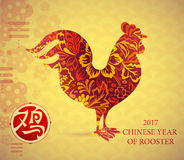 Greeting card design for 2017 with Rooster shape. Greeting card for Chinese New year 2017. Hieroglyph translation Rooster Royalty Free Stock Photography