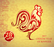 Greeting card design for 2017 with Rooster shape. Greeting card for Chinese New year 2017. Hieroglyph translation Rooster Stock Photos