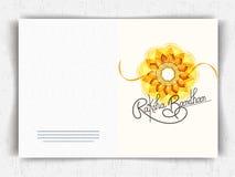 Greeting card dsign for Raksha Bandhan celebration. Greeting card design decorated with floral rakhi for Indian festival Raksha Bandhan celebration stock illustration