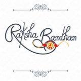 Greeting card dsign for Raksha Bandhan celebration. Greeting card dsign with stylish text Raksha Bandhan and beautiful rakhi on shiny background stock illustration