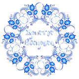 Greeting card for Easter with ornament in russian Gzhel style Royalty Free Stock Photography
