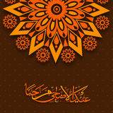 Greeting card for Eid-Al-Adha celebration. Stock Photography
