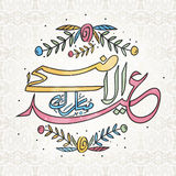 Greeting card for Eid-Al-Adha celebration. stock illustration