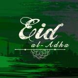 Greeting card for Eid-Al-Adha celebration. Elegant greeting card design with Mosque on stylish green background for Islamic Festival of Sacrifice, Eid-Al-Adha Stock Photos