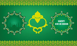 Greeting card for Eid al Adha (Islamic holiday) Royalty Free Stock Photos