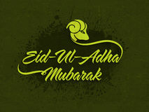 Greeting card for Eid-Al-Adha Mubarak. Stock Photos
