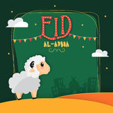 Greeting Card for Eid-Al-Adha Mubarak. Vector greeting card design with cute Baby Sheep in front of Mosque on Desert background for Muslim Community, Festival Royalty Free Stock Photos