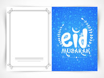 Greeting card for Eid Mubarak celebration. Royalty Free Stock Images