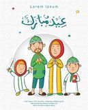 Greeting card eid mubarak royalty free illustration