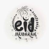 Greeting card or Eid Mubarak festival celebration. Elegant floral design decorated greeting card for famous Islamic festival, Eid celebration royalty free illustration