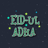 Greeting card for Eid-Ul-Adha celebration. Creative artistic text Eid-Ul-Adha on stars decorated background, can be used as greeting or invitation card design Royalty Free Stock Photos