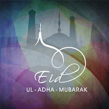 Greeting card for Eid-Ul-Adha celebration. Royalty Free Stock Photos
