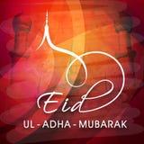 Greeting card for Eid-Ul-Adha celebration. Elegant greeting card design with Mosque for Islamic Festival of Sacrifice, Eid-Ul-Adha Mubarak celebration Stock Image