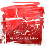 Greeting card for Eid-Ul-Adha celebration. Stylish greeting card design with Mosque on red color splash background for Islamic Festival of Sacrifice, Eid-Ul Royalty Free Stock Photography