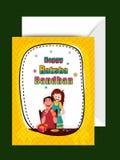 Greeting Card with Envelope for Raksha Bandhan. Stock Images
