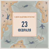 Greeting card 23 February - old map with planes. Greeting card 23 February with planes and military signs on old map. Russian patriotic holiday. Day of Royalty Free Stock Photography