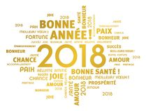 2018 Greeting card in French language Stock Photography