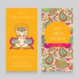 Greeting card for ganesh chaturthi Stock Photo