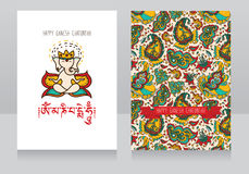 Greeting card for ganesh chaturthi Royalty Free Stock Photos