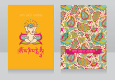 Greeting card for ganesh chaturthi Stock Photography