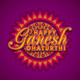 Greeting card for Ganesh Chaturthi. Stylish Text Happy Ganesh Chaturthi on beautiful floral Rangoli, Vector Indian Festivals Greeting Card. Creative Royalty Free Stock Image