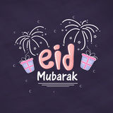 Greeting card with gifts for Eid festival celebration. Stock Photos