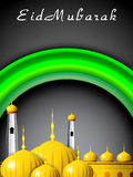 Greeting card with golden Mosque or Masjid Royalty Free Stock Images